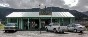 OstrichLand Shop